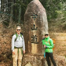 Walking Through Japan: Along the Nakasendo Way