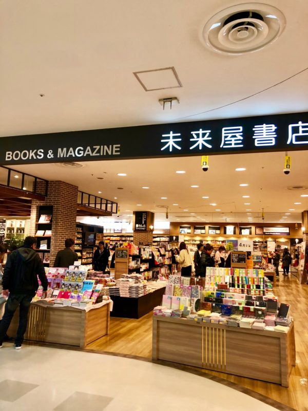 travel and bookstores