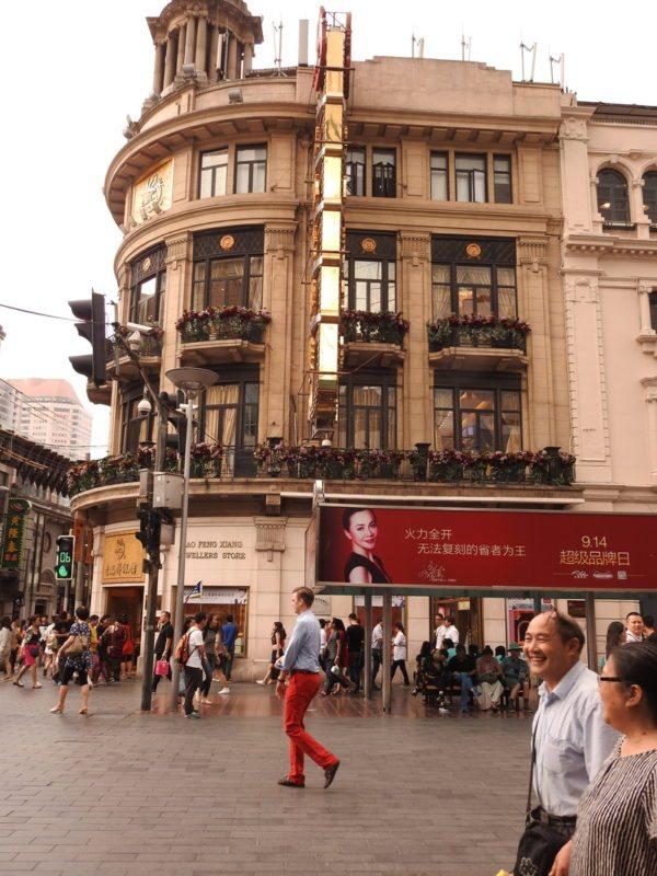 pedestrian Shanghai